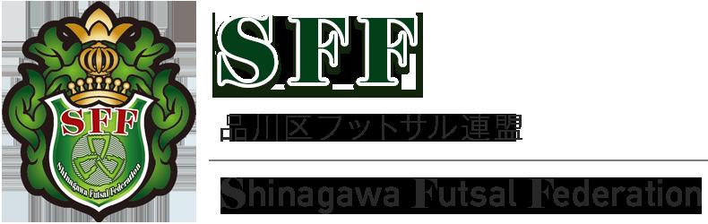 SFF Shinagawa Futsal Federation